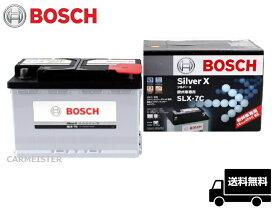SLX-7C BOSCH ボッシュ シルバーバッテリー BMW ミニ R55 R56 R57 R58 R59 R60 R61