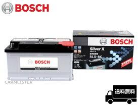 SLX-8C BOSCH ボッシュ シルバーバッテリー ベンツ Cクラス W204 C180 C200 C250 C300 C350