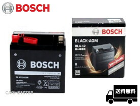 BLA-12 BOSCH BLACK-AGMバッテリー メルセデスベンツ CLSクラス[219]CLS350 CLS500 CLS55AGM CLS63AGM