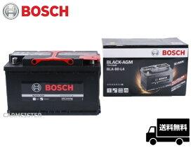 BLA-80-L4 BOSCH BLACK-AGMバッテリー メルセデスベンツ Aクラス[W176] A180 A250 Bクラス[W246] B180