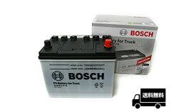 ボッシュ BOSCH 高性能 トラック・商用車バッテリー PST 90D26L 国産車用 互換 D26L