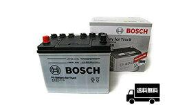 ボッシュ BOSCH 高性能 トラック・商用車バッテリー PST 90D26R 国産車用 互換 D26R