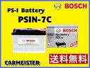 PSIN-7C BOSCH ボッシュ バッテリー プジョー 308 406 407 508 605