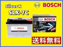 SLX-7C BOSCH ボッシュ シルバーバッテリー BMW 3シリーズ E46 E90 E91 E92 E93