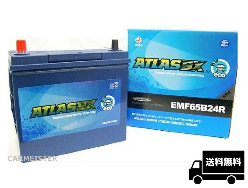 アトラスエコ 65B24R 充電制御車対応 ATLAS BX ECO バッテリー 国産車用 互換 B24R【送料込】