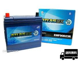 アトラスエコ 90D23R 充電制御車対応 ATLAS BX ECO バッテリー 国産車用 互換 D23R【送料込】