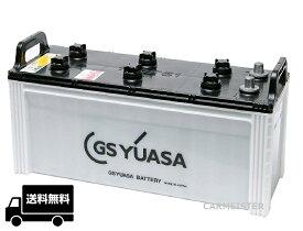 GS YUASA ジーエスユアサ 高性能バッテリー PRN130F51 大型車 業務用車 国産車用 互換 F51