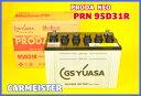 GS YUASA ジーエスユアサ 高性能バッテリー PRN95D31R 大型車 業務用車 国産車用 互換 D31R 【送料込】