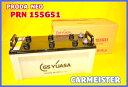 GS YUASA ジーエスユアサ 高性能バッテリー PRN155G51 大型車 業務用車 国産車用 互換 G51 【送料込】