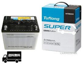 新神戸日立 バッテリー Tuflong Super JS30A19L 国産車用 XGS30A19L後継機種 互換 A19L