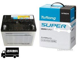 新神戸日立 バッテリー Tuflong Super JS30A19R 国産車用 XGS30A19R後継機種 互換 A19R