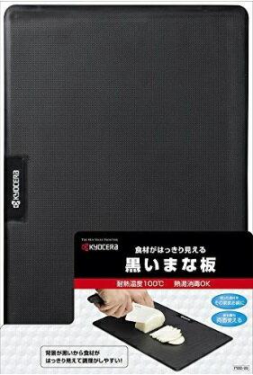キッチン用品5点セットGF-1411DS-OTH【送料込】