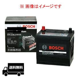ボッシュ ハイテックプレミアム HTP-K-42/60B19L 高性能 バッテリー BOSCH 国産車用 K-42 互換 B19L【送料込】