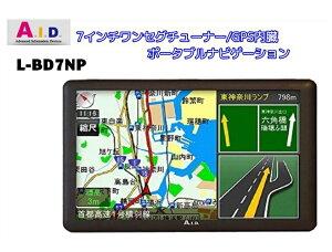 L-BD7NP