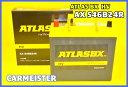 アトラスハイブリッド補機バッテリー プリウス プリウスα用 AX S46B24R【送料込】