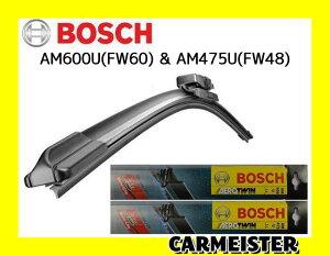 BOSCHボッシュ欧州車ワイパーFW60FW48インポートマスターフラットタイプエアロツインセット販売【送料込】