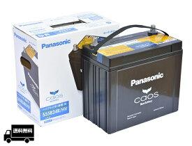 パナソニック カオスバッテリー N-S55B24R/HV 互換N-S46B24R/HV B24R/HV ハイブリッド車用