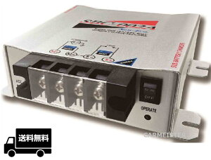 ニューエラーNew-Eraサブバッテリーチャージャー12V/24VSBC-001B【送料込】