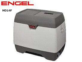 エンゲル冷蔵庫 冷凍庫 14Lモデル DC12V 車載用 MD14F
