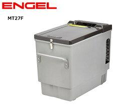 エンゲル冷蔵庫 冷凍庫 21Lモデル DC12V 車載用 MT27F