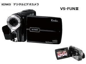 ケンコートキナーKENKOTOKINAハイビジョンデジタルムービーカメラVS-FUN3【送料込】