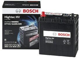 BOSCH ボッシュ 自動車 バッテリー HTHV-S40B20R 国産ハイブリッド車用 互換 S34B20R