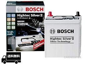 BOSCH ボッシュ 自動車 バッテリー HTSS-55B19L 国産車用 互換 B19L 充電制御車対応
