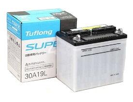 昭和電工マテリアルズ バッテリー Tuflong Super JS30A19L 国産車用 XGS30A19L後継機種 互換 A19L