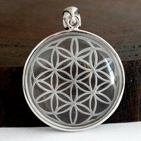 フラワーオブライフ flower of life 神幾何学 生命の花 水晶 クリスタル ペンダントトップ シルバー925
