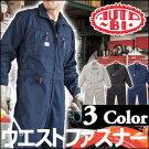 山田辰・オートバイ印長袖つなぎ#6900S〜3L【バーゲン46%OFF!!】【ツナギ・AUTO-BI】