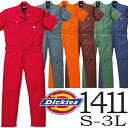 ディッキーズ半袖つなぎ #1411 S〜3L【 Dickies ツナギ ショートスリーブ カバーオール 】
