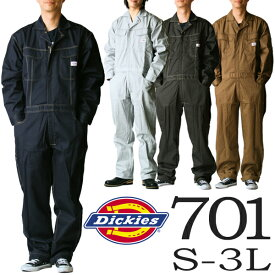 ディッキーズ つなぎ 長袖 #701 S〜3L【 ツナギ ロングスリーブ カバーオール Dickies 】