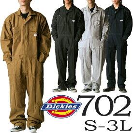 ディッキーズ つなぎ 長袖 #702 S〜3L【 ツナギ ロングスリーブ カバーオール Dickies 】【02P06jul10】