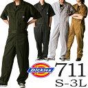 ディッキーズ半袖つなぎ #711 S〜3L【 ツナギ ショートスリーブ Dickies 】【02P06jul10】