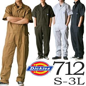 ディッキーズ半袖つなぎ #712 S〜3L【 ツナギ ショートスリーブ Dickies 】【02P06jul10】