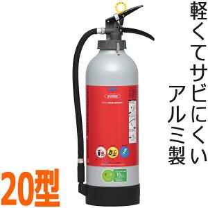 NDCエコアルミ加圧式消火器20型 PAN-20AP日本ドライケミカル社製【リサイクル料込み】【バーゲン31%OFF!!】