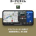 カーナビタイム3年ライセンス NAVITIME(ナビタイム)スマートフォンカーナビ 【Android端末・iPhone/iPad・タブレッ…