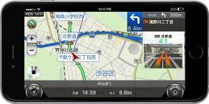 NAVITIME(ナビタイム)スマートフォンカーナビカーナビタイム365日ライセンス【Android端末・iPhone/iPad・タブレット対応】最新地図VICS渋滞情報対応