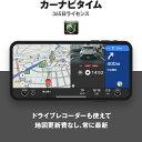カーナビタイム365日ライセンス NAVITIME(ナビタイム) ポータブルナビ 【Android端末・iPhone/iPad・タブレット対…
