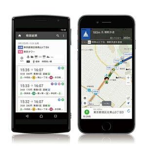 NAVITIME(ナビタイム)スマートフォンカーナビカーナビタイム365日ライセンス【Android端末・iPhone/iPad・タブレット対応】
