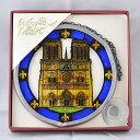パリ・ノートルダム大聖堂ミニチュアステンドグラス(S)Cathedrale Notre-Dame ステンドグラス【メール便、宅急便コンパクト、宅配便…