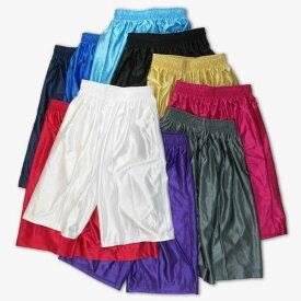 子供バスケットパンツ、ジュニア、キッズ、男児、女児、 子供、スポーツウェア、ズボン、パンツ、バスケットパンツ、バスパン、バスケットボール