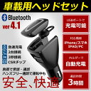 Bluetooth pc 01