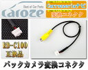 Hcable-c_pc_01