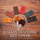 Key_cover_pc_01