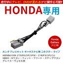 Honda-tvkit-r_01