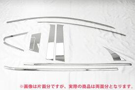 ホンダ ヴェゼル VEZEL ハイブリッド RU1 RU2 RU3 RU4 鏡面 ステンレス ウィンドウ トリム ウェザー ストリップ