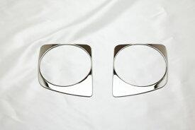 日産 NV100 クリッパー リオ DR17W 鏡面 ステンレス フォグ ランプ リム / ライト リング / ガーニッシュ