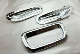 日産 エクストレイル T32 前期 クローム メッキ リフレクター リアフォグ リム / リング / ガーニッシュ ◆ 送料無料 ◆
