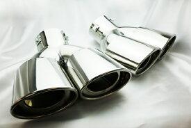 トヨタ クラウン 210系 アスリート ロイヤルサルーン オーバル デュアル マフラー カッター 2個セット ◆ 送料無料 ◆